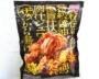 冷凍からあげ3種を食べ比べ。ニチレイ、味の素…プロ絶賛のクオリティ