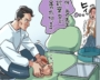 """医者が診察台に足を乗せて爪を切ってた…""""モンスタードクター""""に困った29歳女性の体験"""