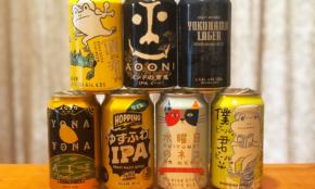 クラフトビールを家飲みしよう。コンビニで買える7種をソムリエが飲み比べ