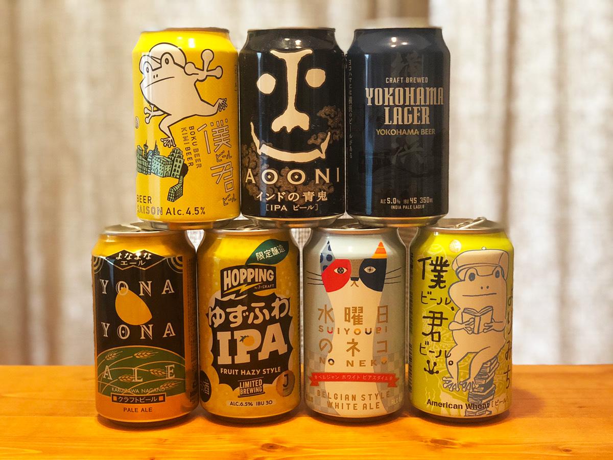 クラフトビールを家飲みしよう。コンビニで買える7種をソムリエが飲み比べ | bizSPA!フレッシュ