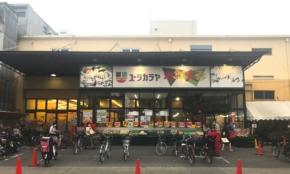 """加藤綾子の夫で注目のスーパー「ロピア」。急成長の裏で気になる""""社員の待遇""""は"""