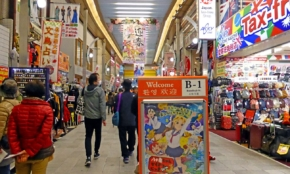 「名古屋は買い物が不便」はデマ!日本一の買い物天国、名古屋のお値打ち文化