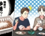"""納豆に砂糖、すき焼きは豚肉…北海道の""""独特な食文化""""に驚きを隠せない"""