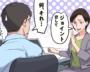 """東京で「ジョイント貸して」が通じない。宮城出身者がビックリした""""意外な方言"""""""