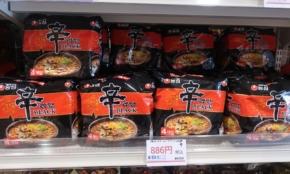 """コロナ禍で売上好調。韓国の本格食材、コスメを買える「韓ビニ」の""""侮れない実力""""を聞く"""