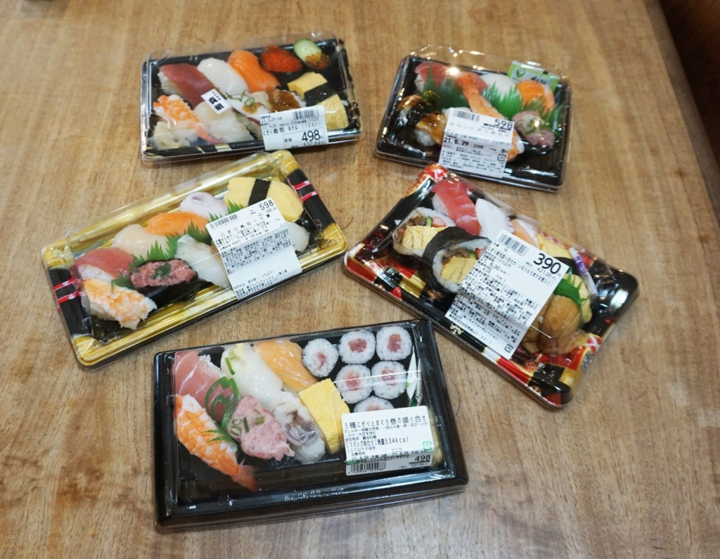 スーパー寿司