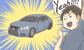先輩の中古車を10万円で買った20歳の大後悔「高い新車のほうがマシだった」