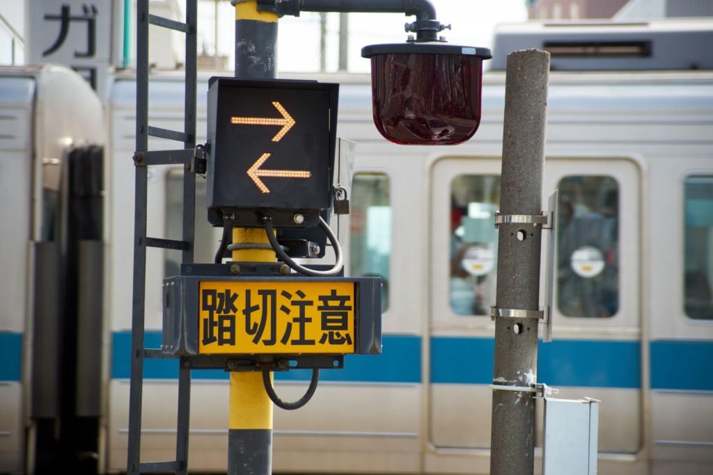 小田急線 踏切