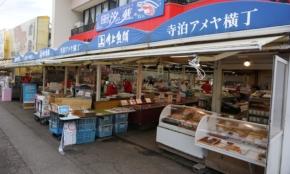 年商400億円「巨大魚屋チェーン」創業者に聞く、安さの秘密と苦節47年