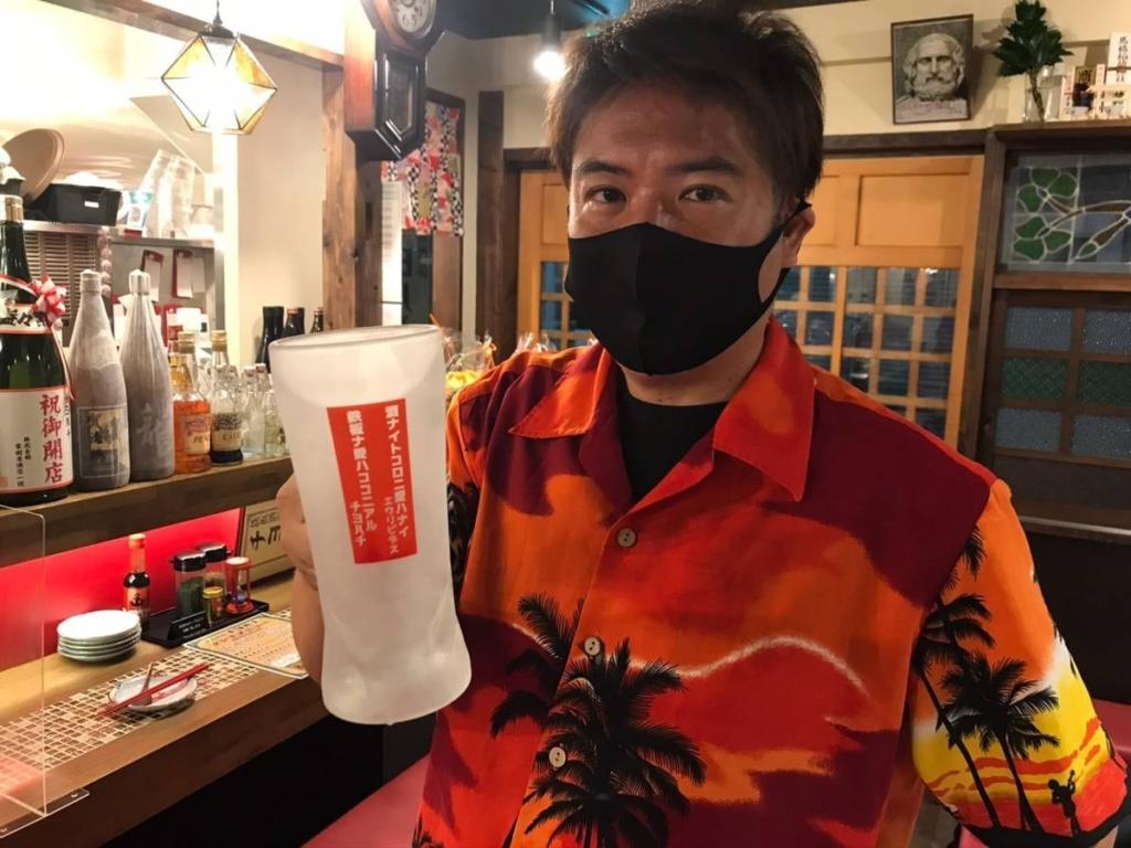 千代田英司さん