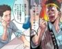 阪神の熱狂的ファンの会社員、同僚の巨人ファンに煽られて深刻な状態に