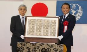 ネットで不評の渋沢栄一1万円札。実は「日本の凄い技術」が詰まっていた