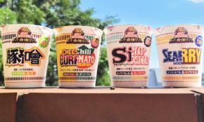 カップヌードル「スーパー合体」4種を実食。白米に合う至福の一品も