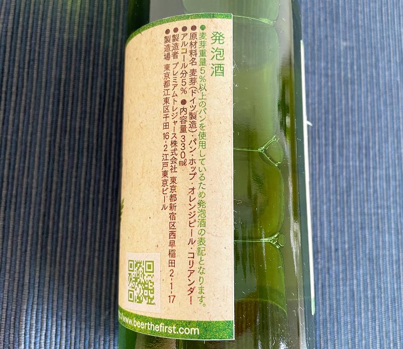 haikipan_02