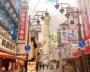 大阪の賃貸は更新料がいらない?東京から大阪に引っ越して驚いた「物件のアレコレ」