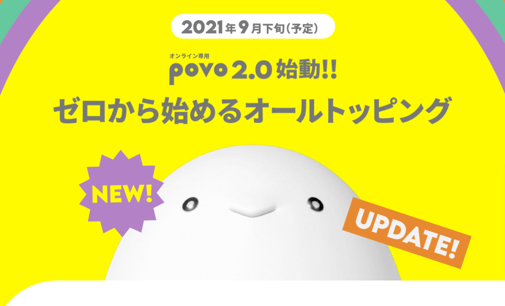 povo-new_01