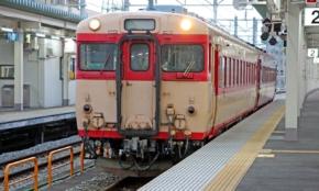 福山雅治が鉄道車両を購入か?秘密は、名曲で歌われた絶景に
