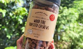 成城石井で発見した「たっぷりナッツ」が圧倒的!手が止まらない2つの理由