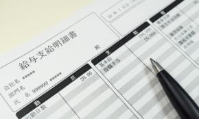 """日本の平均給与は433万円…日本だけ賃金が下がり続ける""""3つの根本原因"""""""