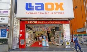 免税店「ラオックス」が大変身。コロナ苦境で見せた新たな一手とは