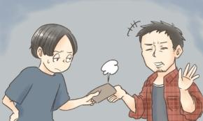 借りた20万円を持ち逃げされて…20代男性が「カネの切れ目」を実感した瞬間